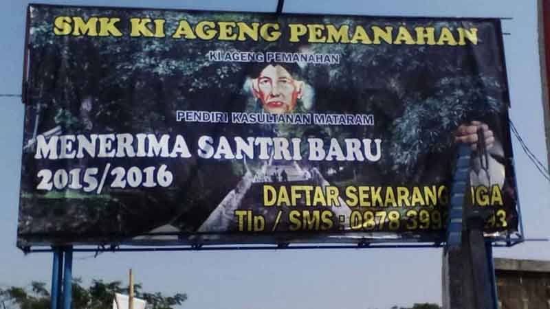 Spanduk smk Ki Ageng Pemanahan. Foto : Kandar